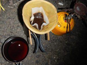 ナマステヒマラヤコーヒー