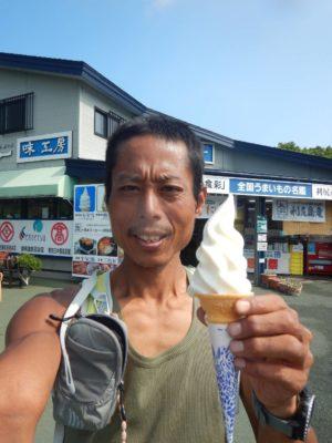 有り金はたいたソフトクリーム
