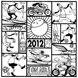 太陽讃歌2012