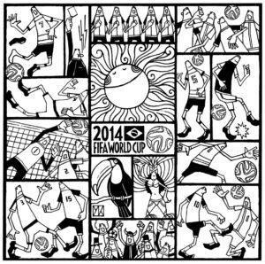 太陽讃歌2014