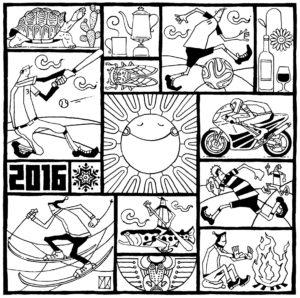 太陽讃歌2016