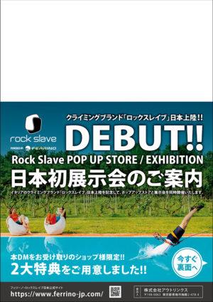 RockSlave_A4_DM_オモテ