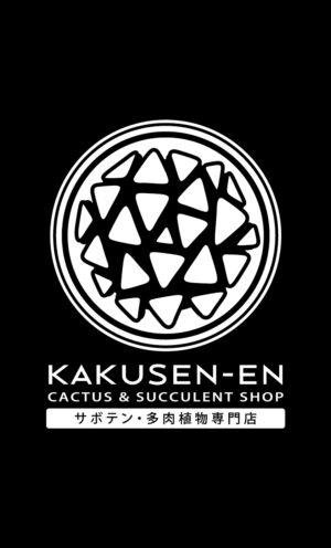 鶴仙園ショップカード_表
